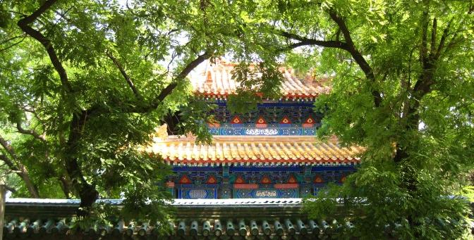 Beijing, nihao!